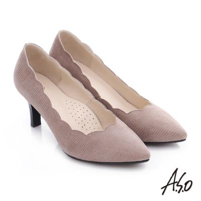 A.S.O 注目嬌點 全羊皮壓紋絨面高跟鞋 深卡其