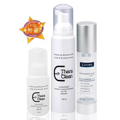 醫洗臉舒活彈力潔淨幕斯洗顏修護超值組