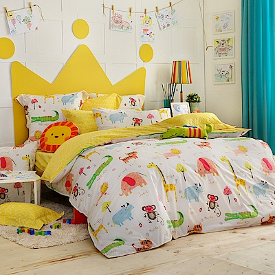 義大利Fancy Belle 奇幻冒險 加大純棉床包枕套組