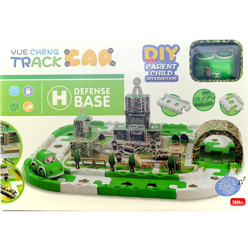 《3D-Track Defense Base》益智DIY拼圖3D立體場影軌道車遊戲組