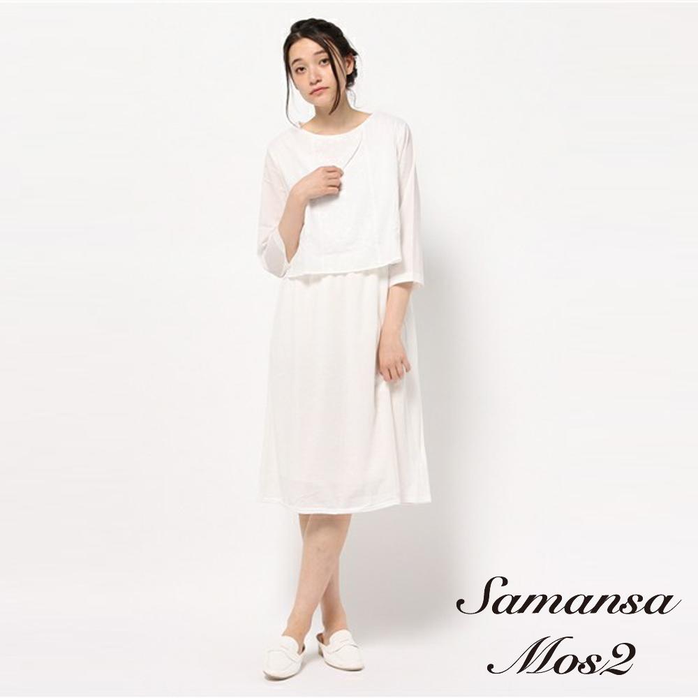 SM2 素色成套式刺繡七分袖洋裝-F0162H80001