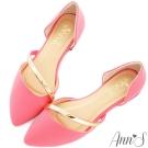 Ann'S名媛氣質-金色斜帶側空尖頭鞋 桃