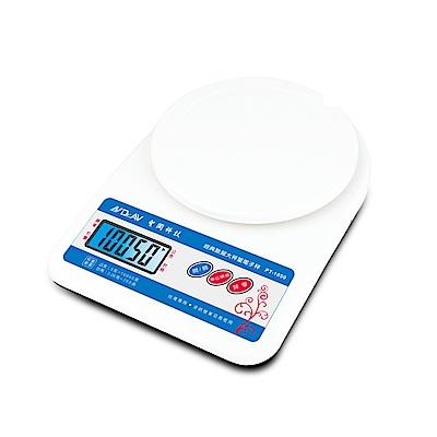 PT-1050 經典款超大秤量電子秤、料理秤、廚房秤(10.1kg)