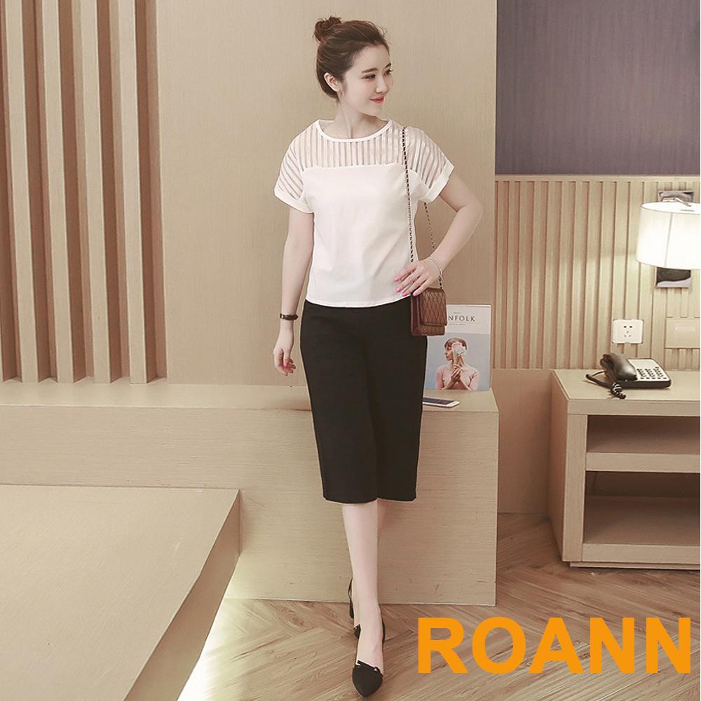 拼接條紋上衣+七分闊腿褲 (黑色)-ROANN