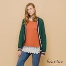 beartwo 撞色配條珍珠釦飾針織外套(二色)
