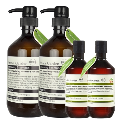 *Amma Gard艾瑪花園 馬鞭草加倍膨鬆洗髮精750mlx2(送300mlx2)