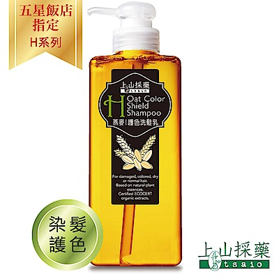tsaio上山採藥 燕麥護色洗髮乳600ml