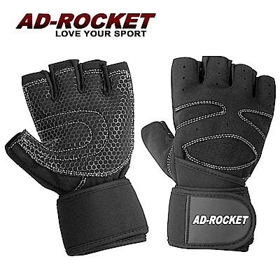 AD-ROCKET 頂級防滑透氣耐磨重訓手套 健身手套 運動手套