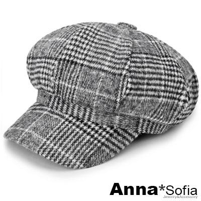 AnnaSofia 幻格短毛絨 報童帽貝蕾帽(黑白系)