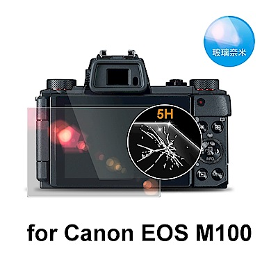 D&A Canon EOS M100 相機專用日本NEW AS玻璃奈米螢...