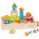 ω-o2d boby木製早教啟蒙積木玩具(1y+)