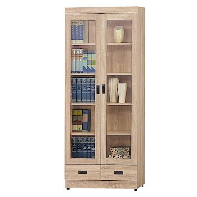 Boden-達爾思2.7尺二門二抽書櫃/收納櫃-80x32x185cm