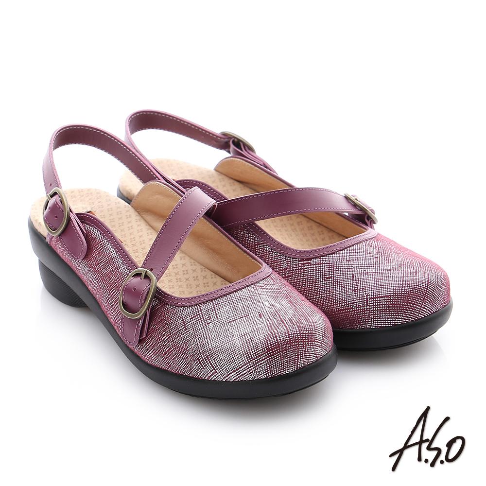 A.S.O 紓壓氣墊 全真皮織紋圓釦帶後空休閒鞋 紫色