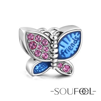 SOUFEEL索菲爾 925純銀珠飾 蝴蝶 串珠