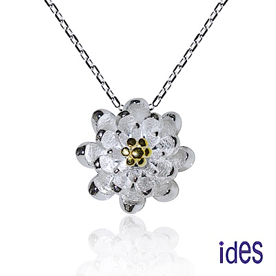 ides愛蒂思 知性風格設計925純銀項鍊/清新蓮花(2選1)