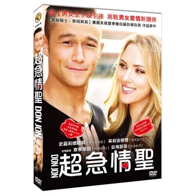 超急情聖(限量背心典藏版)DVD