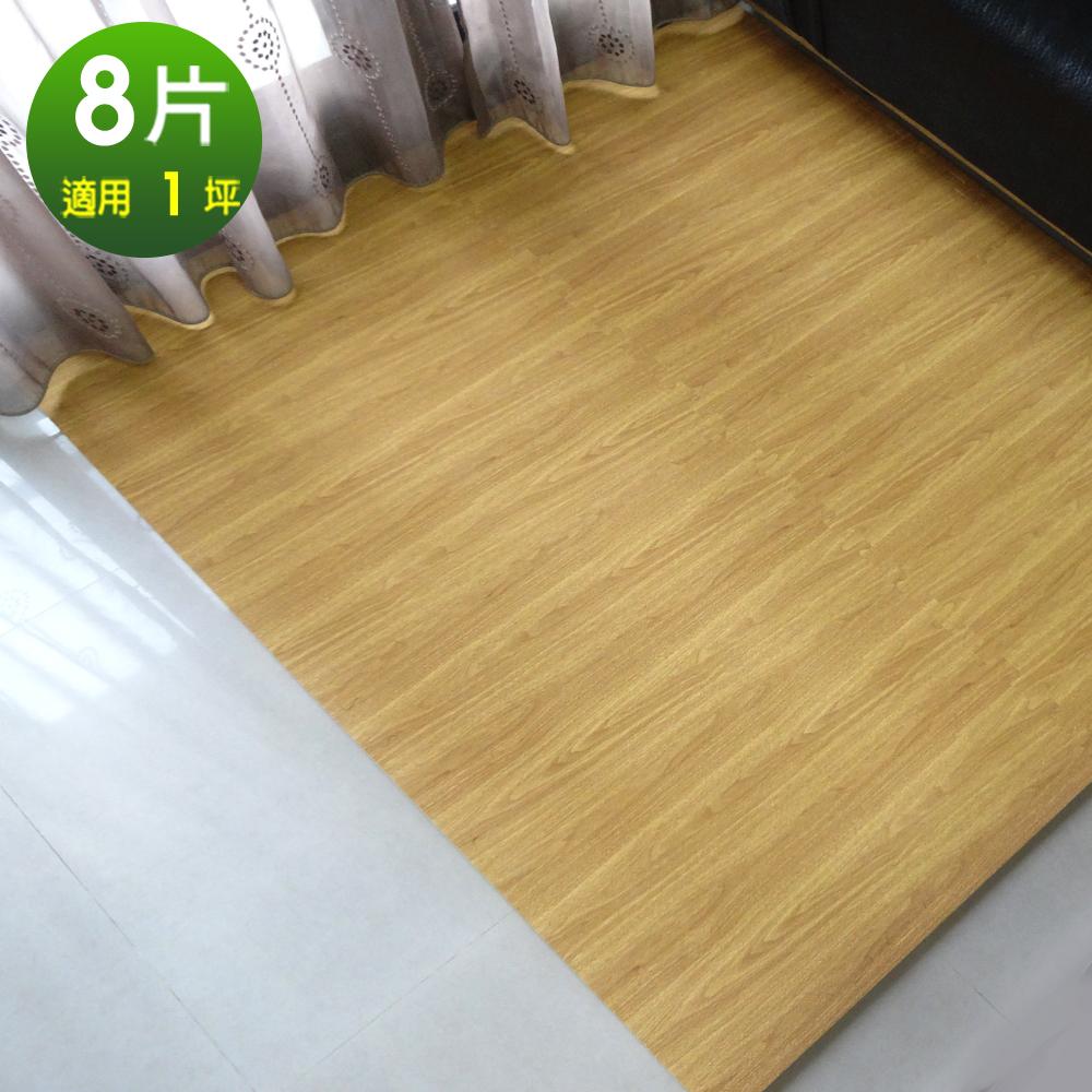 Abuns 高級熱感淺橡木紋62CM大巧拼地墊-附贈邊條(8片裝-適用1坪)
