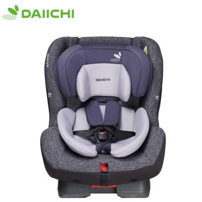 韓國DAIICHI 大七 FIRST 7 Carseat奢華版0-7歲安全座椅(都市灰)
