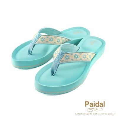 Paidal 電繡小花耳帶厚底夾腳涼鞋拖鞋-藍