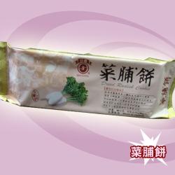 日香 菜脯餅(90gx3入)