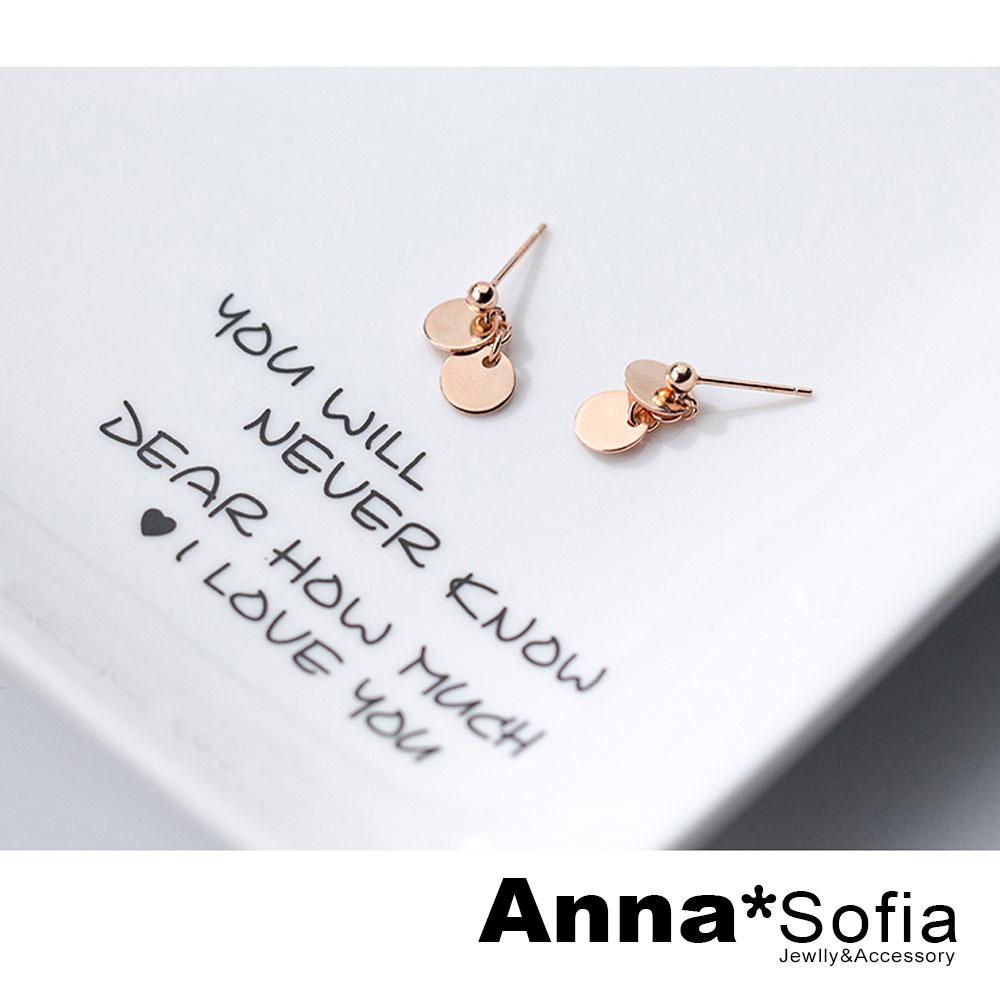 【3件5折】AnnaSofia 玲瓏雙圓片 925銀針耳針耳環(玫瑰金系)