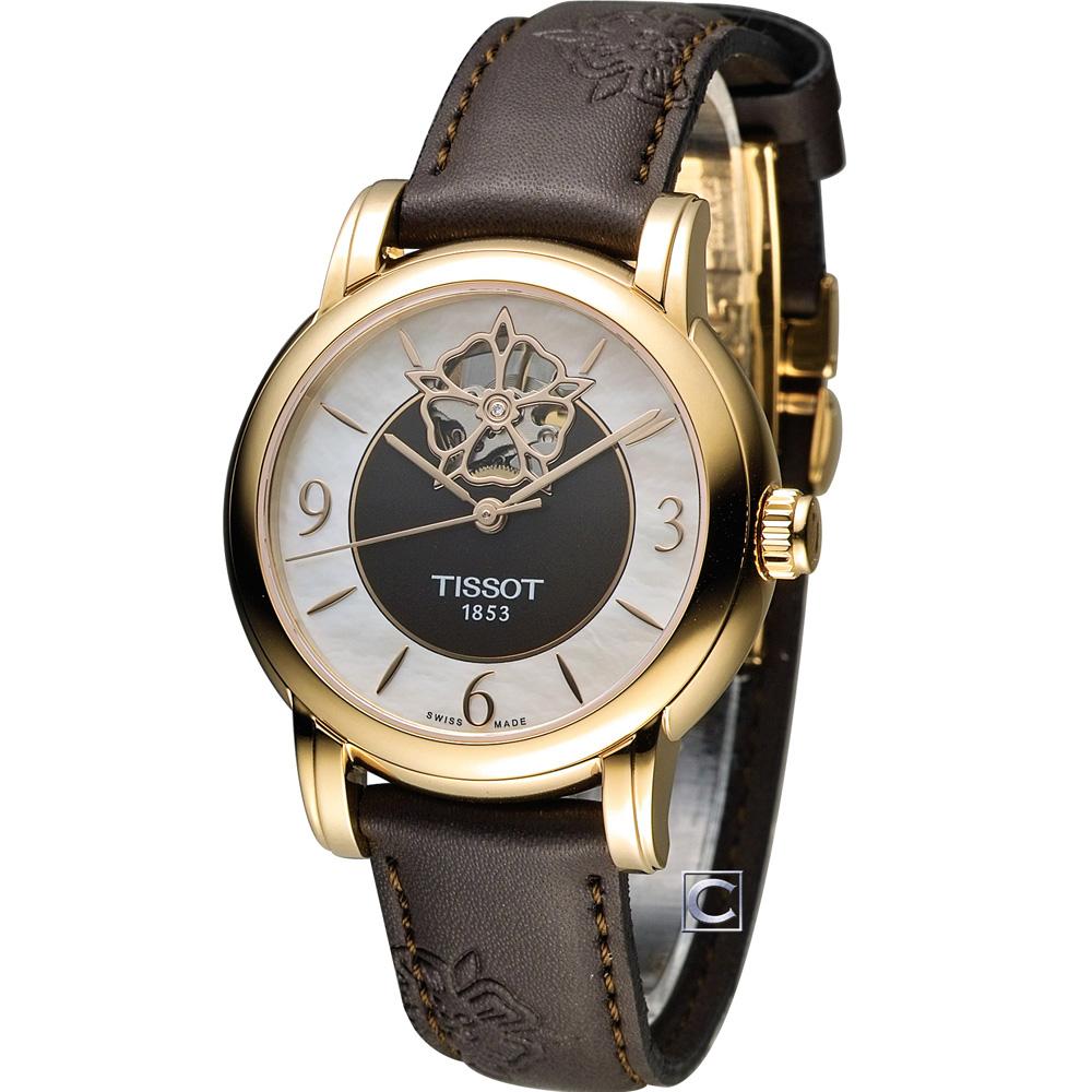 TISSOT Lady Heart 瑰麗藝術鏤空機械腕錶-珍珠貝x玫瑰金色/35mm