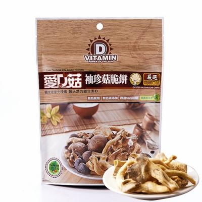 愛D菇 健康美食菇菇脆餅-袖珍菇胡椒(30g)