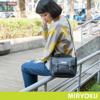 MIRYOKU-質感斜紋系列-俏麗迷人2WAY小包