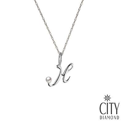 City Diamond引雅 H字母純銀AKOYA珍珠2.5mm項鍊