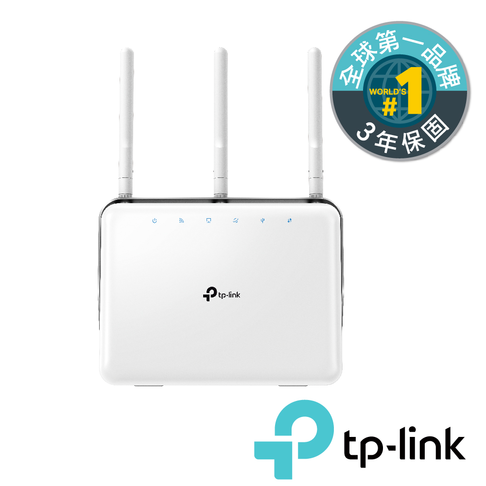 TP-Link Archer C8 AC1750無線雙頻網路wifi分享器 路由器