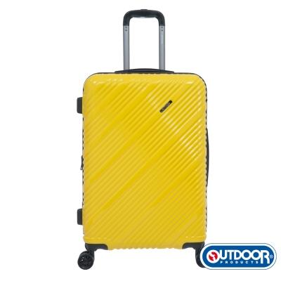 OUTDOOR-Skyline系列 24吋行李箱-髮絲黃-OD9089B24YL