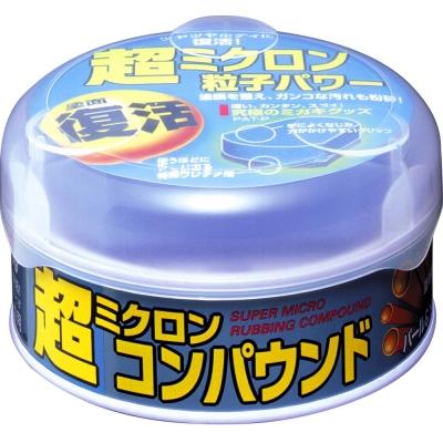 日本SOFT 99粗蠟(超細目)-淺色和淺銀粉漆車用-快