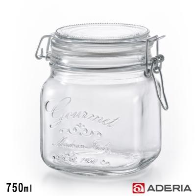 ADERIA 日本進口密封寬口方形玻璃沙拉罐750ml