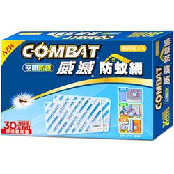 威滅 防蚊網 補充包 2入  (1片/2.2g)
