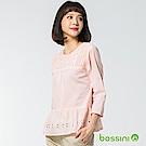 bossini女裝-七分袖繡花罩衫嫩粉