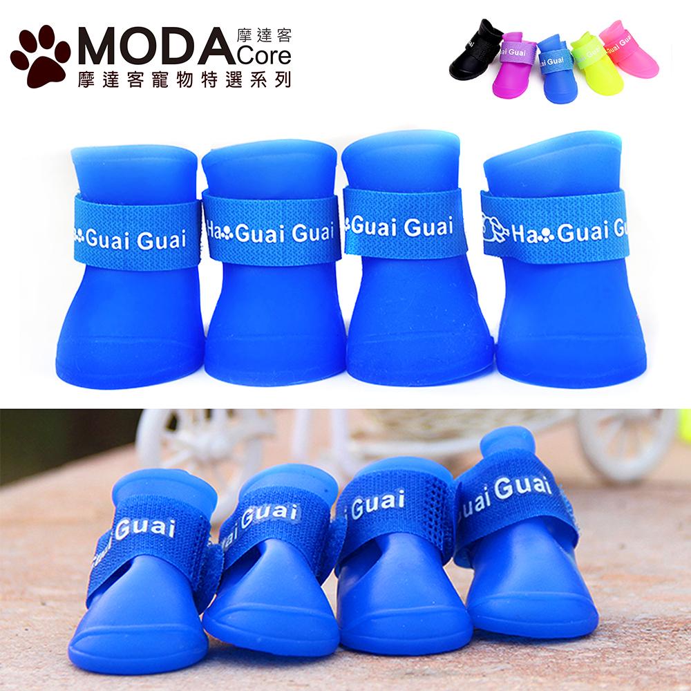 【摩達客寵物】狗狗雨鞋果凍鞋(藍色)防水