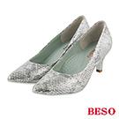 BESO 都會摩登 全真皮蛇紋高跟鞋~銀