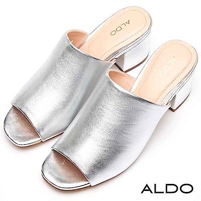 ALDO 原色真皮露趾魚口粗跟涼拖鞋~前衛銀色