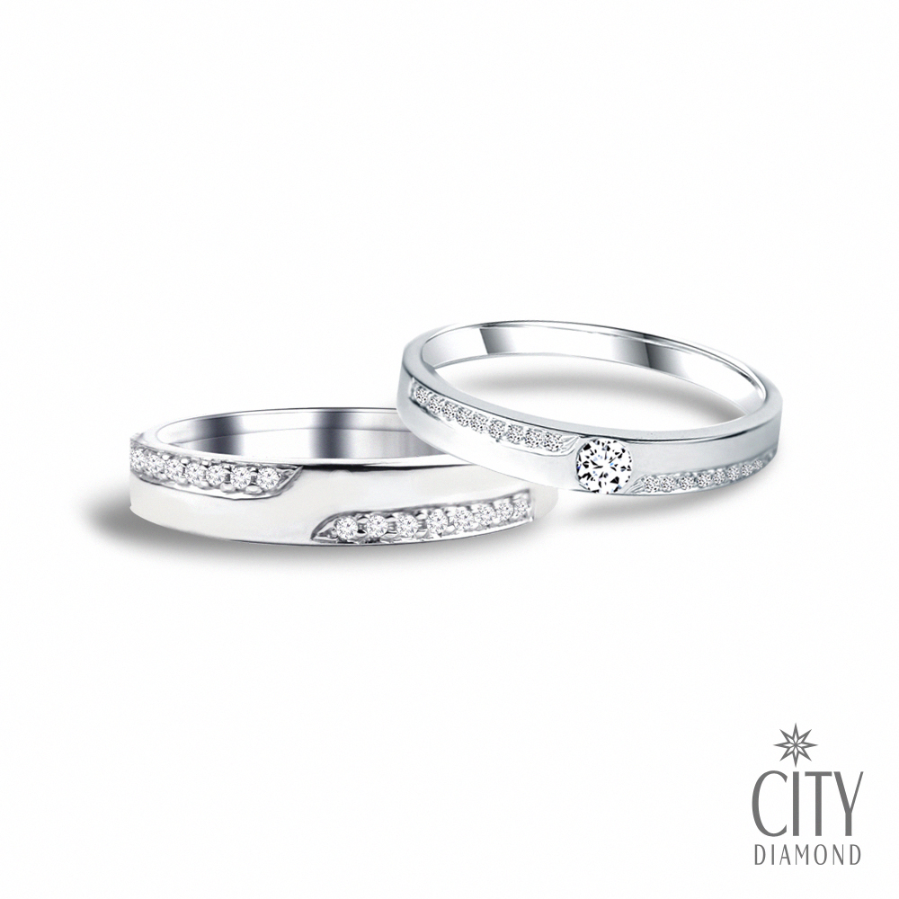 City Diamond引雅『彩虹婚禮』鑽石結婚對戒