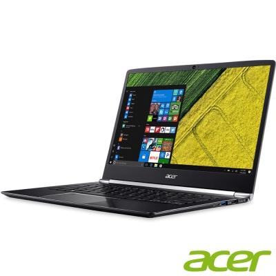 acer SF514-51-58V1 14吋筆電(i5-7200U/8G/512G黑