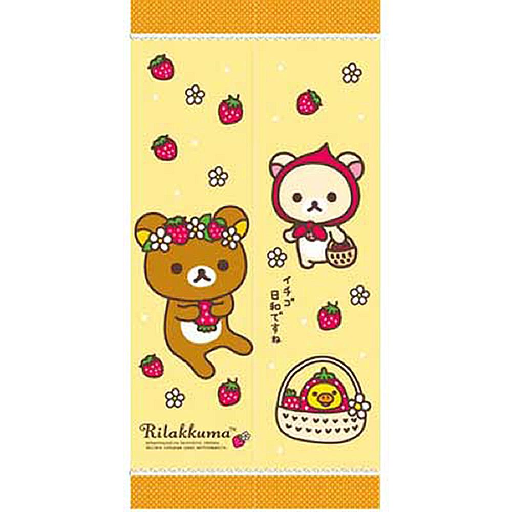 【創意達人】俏皮拉拉熊Rilakuma草莓蕾絲長門簾(1入)