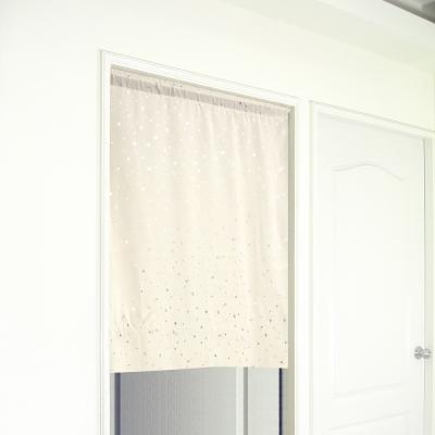 布安於室-銀色星空遮光門簾-米色-寬130x高150cm