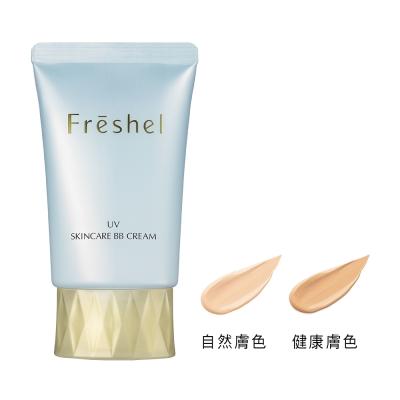 FRESHEL膚蕊 美肌淨透BB霜(零毛孔)自然膚色/健康膚色 50g