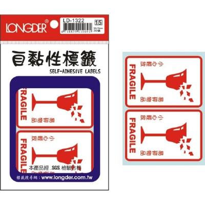 龍德 自黏性標籤 (小心輕放) 50*75mm LD-1322 1盒(20包)