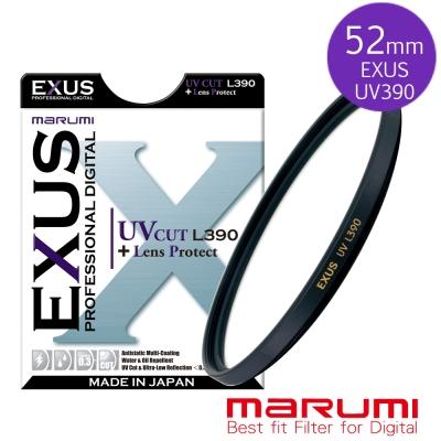 MARUMI EXUS 防靜電‧防潑水‧抗油墨鍍膜保護鏡UV L390 52mm