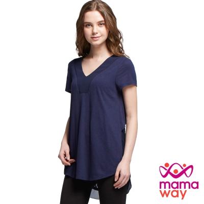 孕婦裝 哺乳衣 V領蕾絲多層次上衣(共三色) Mamaway