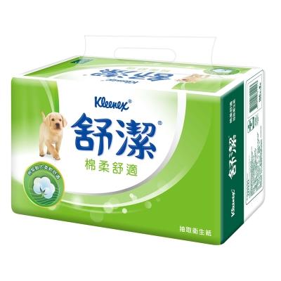 舒潔優質抽取衛生紙100抽-8包-串