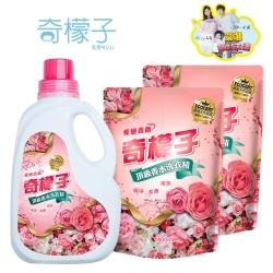 【奇檬子】頂級香水洗衣精2000ML*1+1800ML*2(愛戀薔薇)