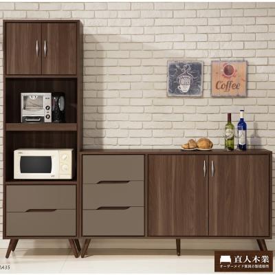 日本直人木業傢俱- Italy簡約150CM廚櫃(150x40x85cm)+60公分立櫃