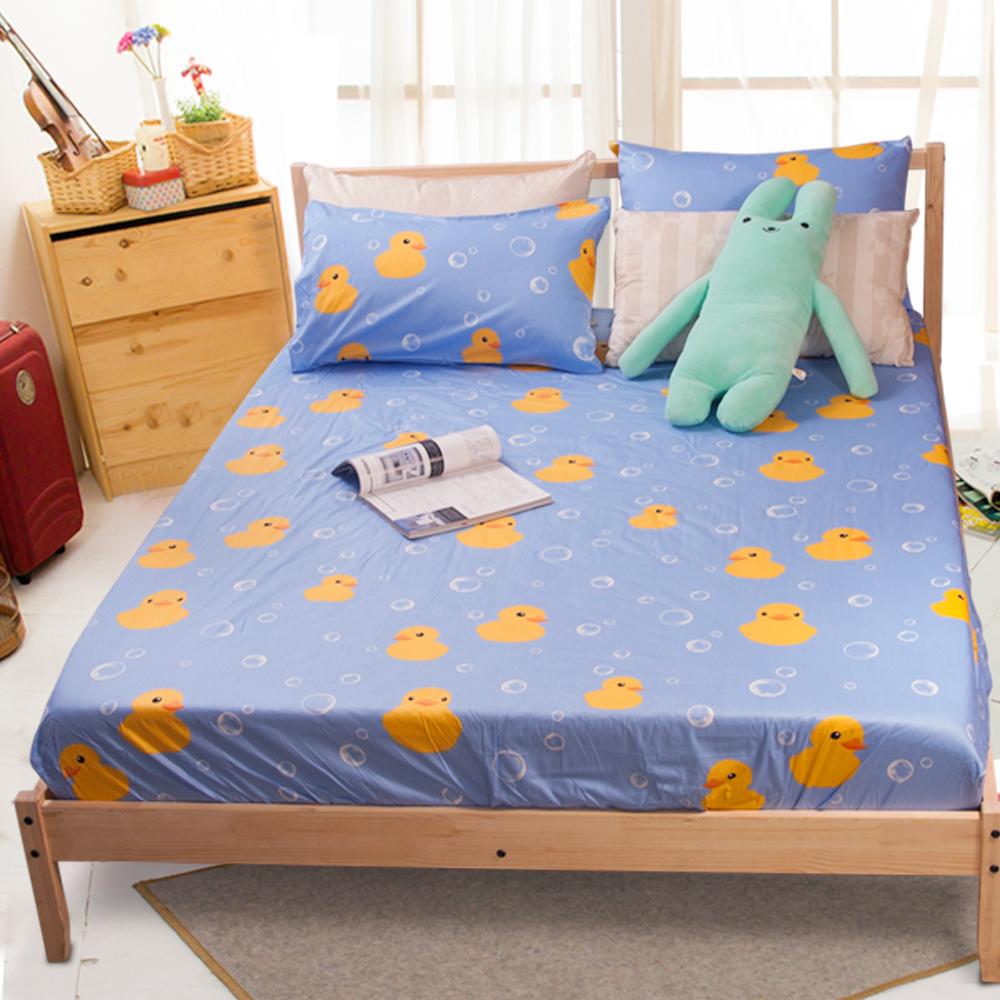 Carolan小鴨-藍 精梳純棉加大枕套床包組(6x6.2尺)